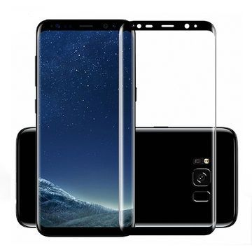 5D Стъклен протектор Smaller Size Full Glue Cover Samsung Galaxy S8, Черен